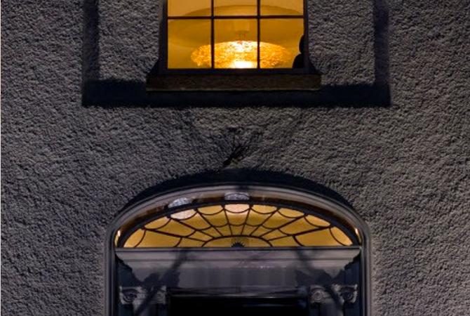 Shankill House